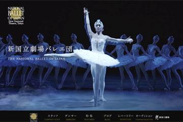 balletnews.jpg