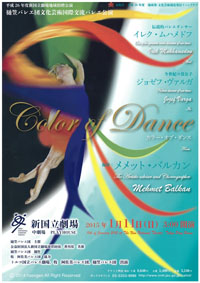 color of dance.jpg
