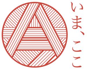 いま、ここロゴデザイン単独カラー.png