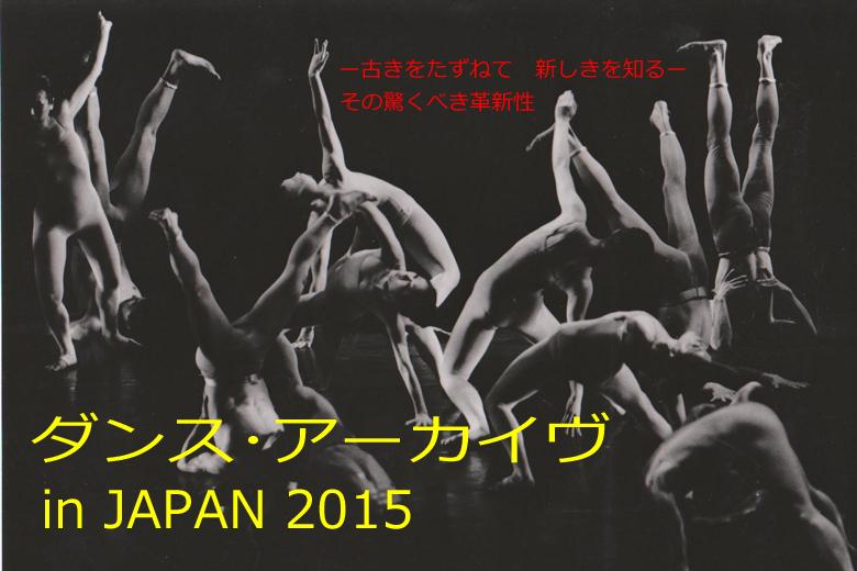tai_dance_top.jpg