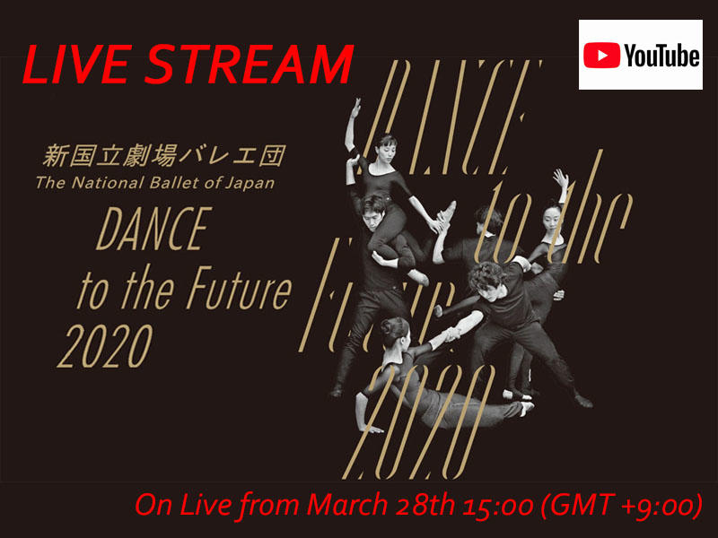 The Part Three of DANCE to the Future 2020 to be Live Streamed For Free!(March 27th Updated)