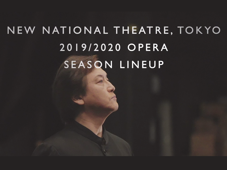 Introducing 19/20 Season Opera by Artistic Director, ONO Kazushi