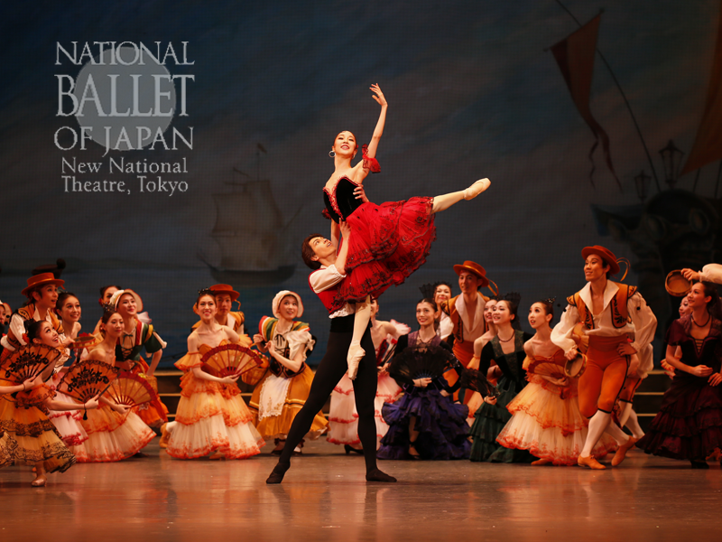 Main cast announced for Ballet