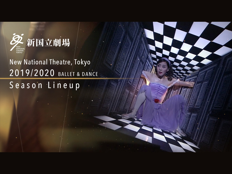 Introducing 19/20 Season Ballet & Dance by Artistic Director, OHARA Noriko (movie)
