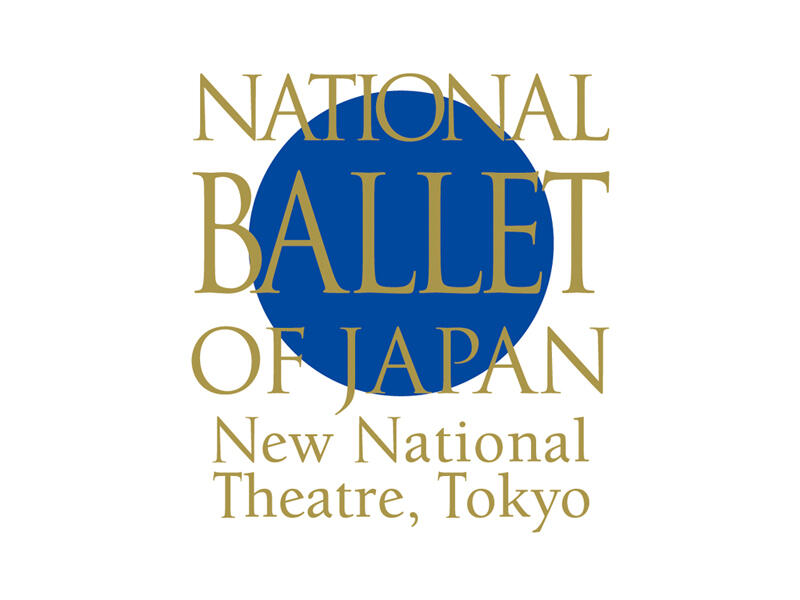 Joiners and leavers at The National Ballet of Japan for 2020/2021 season