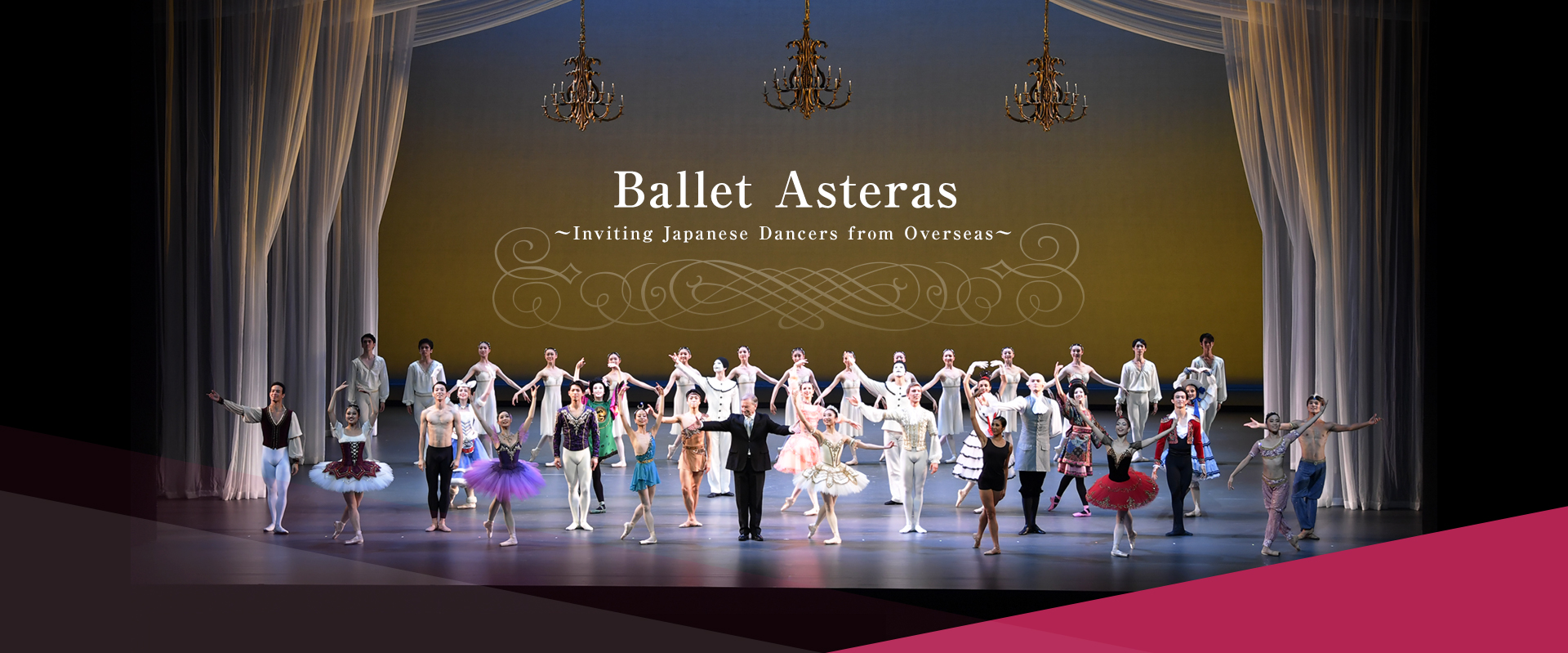 Ballet Asteras ~Inviting Japanese Dancers form Overseas~