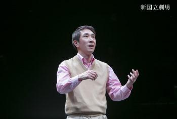 段田安則.JPG