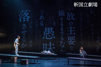 210左より松下奥村横田のコピー.jpg