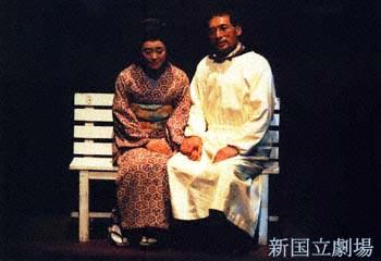 「高橋幸治 怒涛」の画像検索結果