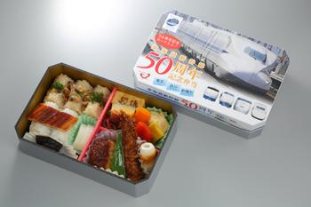 140801 50周年記念弁当(東京)HP.jpg