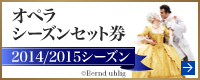 bnr_200-80_opera.jpg