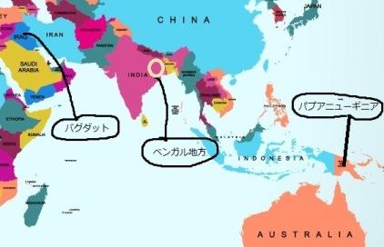 世界地図地名入り75%.jpg