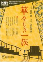 hanabanashiki.jpg