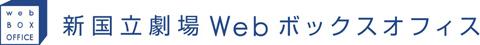 webboxoffice_1.jpg