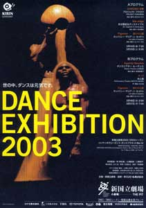 DANCE_EXHIBITION_2003