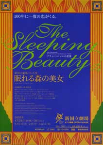 handbill [The Sleeping Beauty]