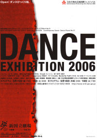 handbill [DANCE EXHIBITION 2006]