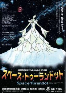 handbill [Space Turandot]